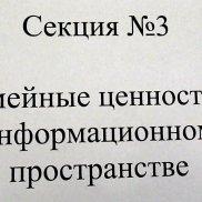 Яркое событие декабря | МОО «Союз православных женщин»