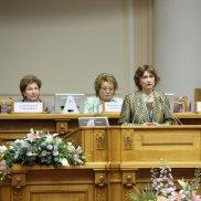 Первый Евразийский женский форум | МОО «Союз православных женщин»