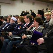 «Традиционные семейные ценности народов России и вызовы глобального мира» | МОО «Союз православных женщин»