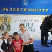 Православная выставка «Ангел святого Белогорья» | МОО «Союз православных женщин»