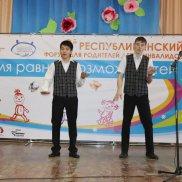 Республиканский форум для родителей детей-инвалидов «Время равных возможностей» | МОО «Союз православных женщин»