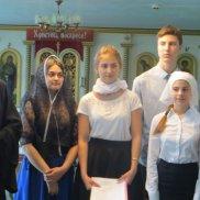 Весть в человеческой истории...   МОО «Союз православных женщин»