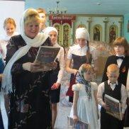 Весть в человеческой истории... | МОО «Союз православных женщин»