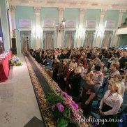 Всеукраинский православный форум «За мир в Украине» (14-15 ноября, г.Киев)   МОО «Союз православных женщин»