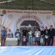Первый областной фестиваль народных традиций «От Спаса к Спасу» | МОО «Союз православных женщин»