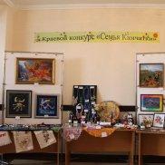 Международный день семьи на Камчатке | МОО «Союз православных женщин»