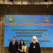 Участие делегации МОО «Союз православных женщин» в XXI Богородично-Рождественских образовательных чтениях | МОО «Союз православных женщин»