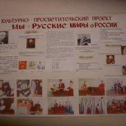 Новости из Пензенской области | МОО «Союз православных женщин»