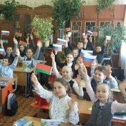 Мероприятия ко Дню единения народов России и Беларуси прошли в школах Смоленского района | МОО «Союз православных женщин»