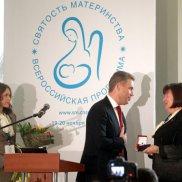 III Форум Всероссийской программы «Святость материнства» (19—20 ноября 2013 года) | МОО «Союз православных женщин»