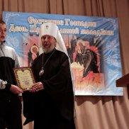 Празднование Сретения Господня и Дня православной молодежи в Ульяновской области   МОО «Союз православных женщин»