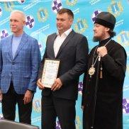 Фестиваль «Путь к успеху» для детей с ограниченными возможностями | МОО «Союз православных женщин»