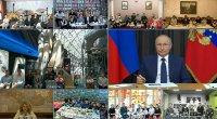 «Многодетные семьи — основа будущего России»