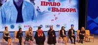 В Уфе при участии Общества «Царьград» состоялся закрытый показ фильма «Право выбора» об абортах