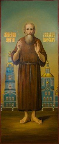 День памяти святого Андрея Блаженного