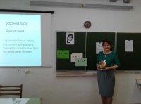 День православной книги в Демидовской средней школе (Смоленская область)