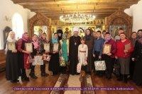 Отчетное совещание РО МОО «Союз православных женщин» в Ульяновской области