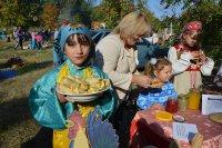 Об участии в празднике «Аксаковская осень»