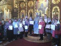 Юбилей православного молодёжного театра (Белгородская область)