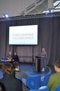 В рамках проекта «Жить долго и здорОво!» состоялась итоговая конференция (Смоленская область)