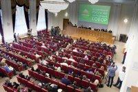 Форум Всемирного Русского Народного Собора в Челябинске