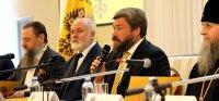 Создан союз русского народа — Общественное движение «Царьград»