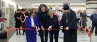В областном парламенте открылась выставка «Орденское собрание»