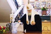 Святейший Патриарх Кирилл принял участие вголосовании попоправкам кКонституции Российской Федерации