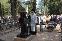 Открытие воссозданного памятного знака императрице Елизавете Алексеевне в городе Белеве Тульской области
