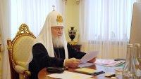 Патриарх Кирилл выступил против дистанционной формы обучения вшколах