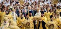 Празднование 1030-летия Крещения Руси в Москве
