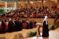 Святейший Патриарх Кирилл выступил на пленарном заседании V Форума православных женщин