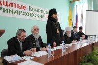 В посёлке Борисоглебском Ярославской области прошли XVI Всероссийские Иринарховские чтения