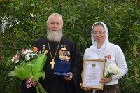 Вручение медалей «За любовь и верность»