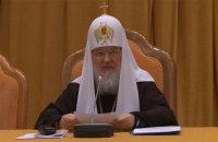 Святейший Патриарх Московский и всея Руси Кирилл призвал православных христиан хранить мирный дух в условиях межнациональных конфликтов