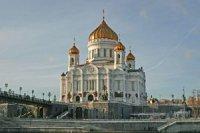 XVIII Всемирный Русский Народный Собор «Единство истории, единство народа, единство России»