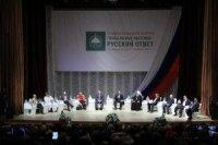 «Глобальные вызовы — русский ответ» — III Ставропольский форум Всемирного Русского Народного Собора