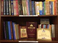 О создании Святоотеческой библиотеки