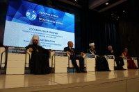 Первый Московский Международный Форум «Религия и мир»