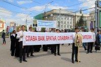 Дни славянской письменности и культуры в Новосибирской области