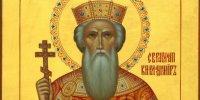«Здесь начало истории Русской Церкви»