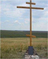 Поклонимся Честному и Животворящему Кресту Господню!