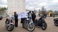 Дневник мотоциклетного паломничества во славу святых жён-мироносиц
