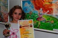 Юные волгоградцы получили награды в конкурсе рисунков «Моя семья»