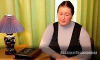«Патриарший Знак Материнства» вручен ярцевчанке, воспитавшей 19 детей