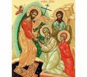 Пасхальное обращение Святейшего Патриарха Кирилла
