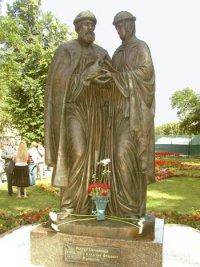 15 сентября — дополнительный день памяти Петра и Февронии, Муромских святых