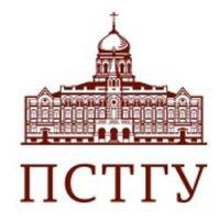 Православный Свято-Тихоновский гуманитарный университет приглашает