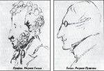 Гоголь хотел познакомиться с Пушкиным