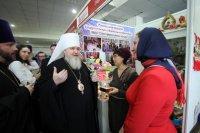 Православная выставка-ярмарка «Град Креста» (Ставрополь)